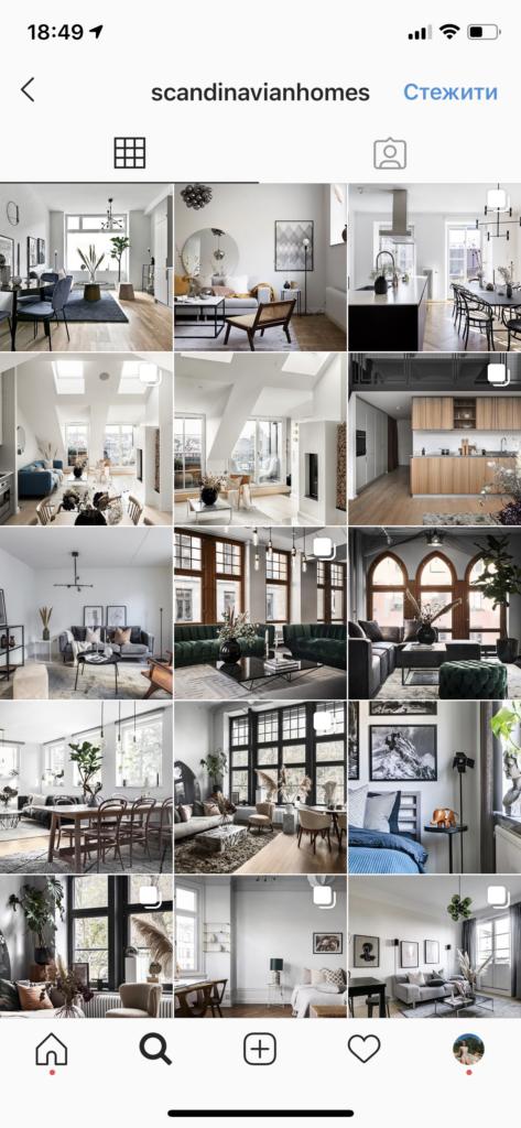 Simple Home Store - Дизайн та декор в іnstagram: профілі, які надихають